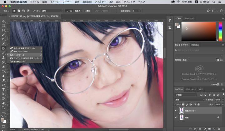 パッチツール レタッチ Photoshop